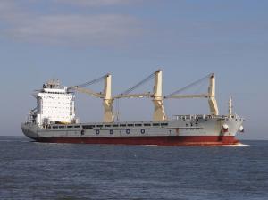 Photo of DA CUI YUN ship