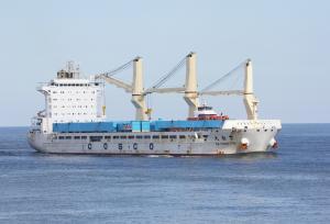 Photo of DA TONG YUN ship