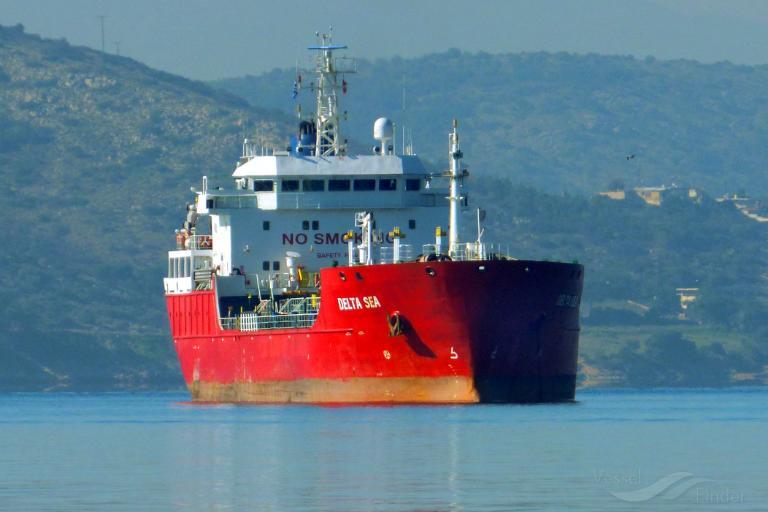 DELTA SEA photo