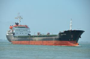 Photo of FOX ship