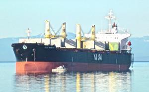 Photo of YASA EMIRHAN ship