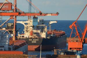 Photo of NEW SHANGHAI ship