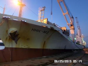 Photo of HHICM2 ship