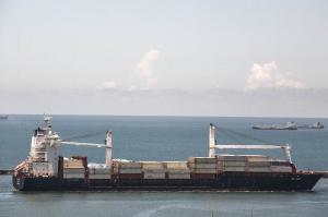 Photo of SFL AVON ship