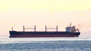 Photo of PORT DALIAN ship