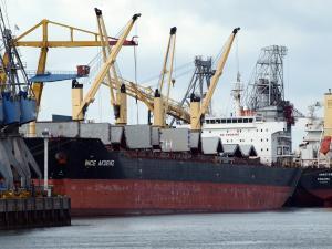 Photo of INCE AKDENIZ ship