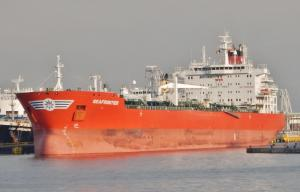 Photo of SEAFRONTIER ship