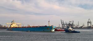 Photo of HOJO ship