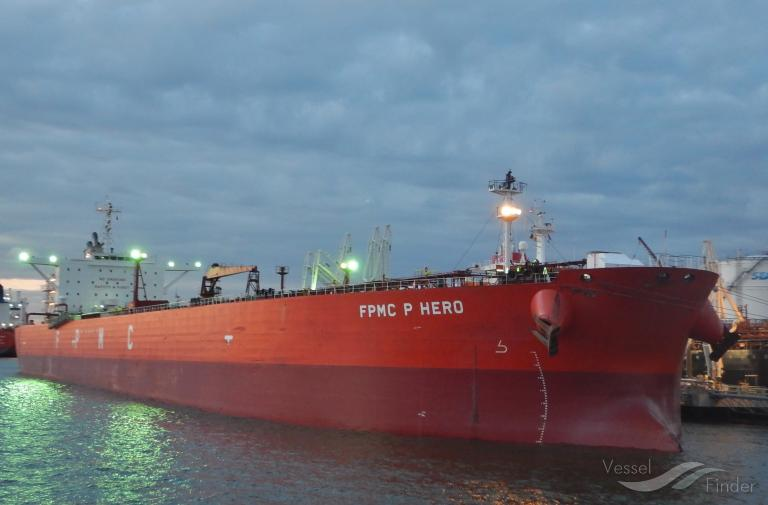 FPMC P HERO