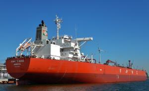 Photo of FPMC P HERO ship