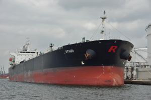 Photo of ATHIRI ship