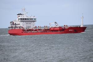 Photo of DEFNE-S ship