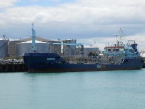 Photo of AWANUIA ship