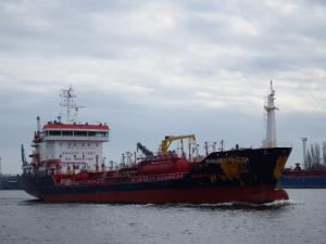 Photo of VARKAN MARMARA ship