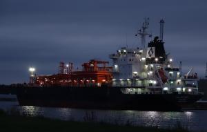 Photo of GAZ VICTORY ship