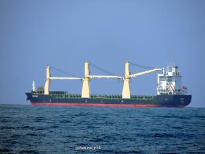 Photo of SEVGI ship