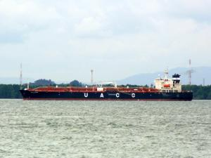 Photo of UACC RIYADH ship