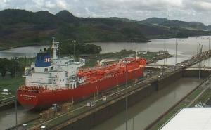 Photo of NAVE BELLATRIX ship
