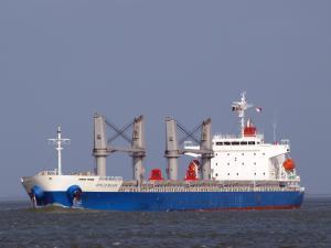 Photo of APOLLO BULKER ship