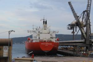 Photo of EAGLE MATSUYAMA ship