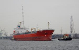 Photo of ARGENT IRIS ship