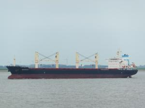 Photo of DUBAI MOON-I ship