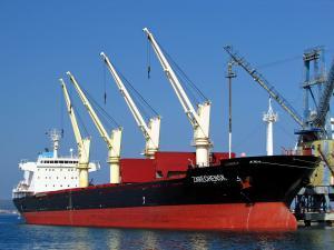 Photo of YIHAI ship