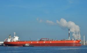 Photo of FPMC P IDEAL ship