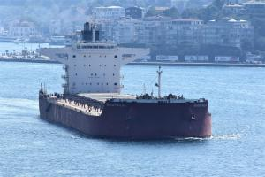 Photo of NAVIOS POLLUX ship