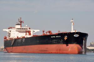 Photo of ALPINE AMALIA ship