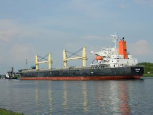 Photo of TEIZAN ship