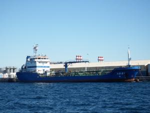 Photo of IOS I ship