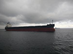 Photo of AEOLIAN FORTUNE ship