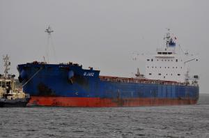 Photo of GOLDEN JAKE ship
