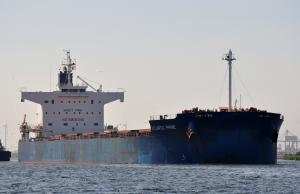 Photo of BACCO ship