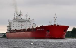 Photo of HAFNIA LUPUS ship