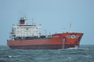 Photo of SEAMERIDIAN ship