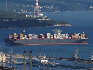 Photo of MAERSK EUBANK ship
