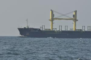 Photo of CHINTANA NAREE ship