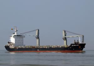 Photo of HAI WANG ZHI XING ship