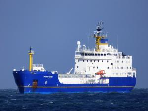 Photo of PACIFIC EGRET ship