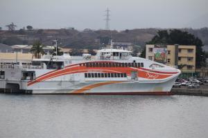 Photo of BETICO II ship