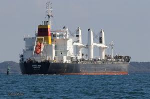 Photo of VOGE MIA ship