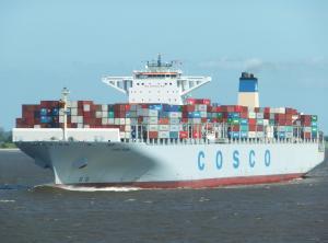 Photo of COSCO GLORY ship