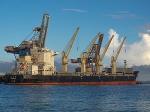 Photo of JIU HUA HAI ship