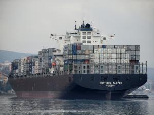 Photo of NORTHERN JASPER ship