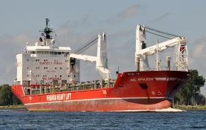 Photo of NUNALIK ship