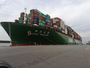 Photo du navire CSCL JUPITER