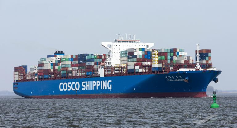 CSCL URANUS photo