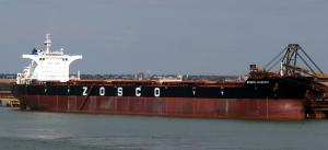 Photo of NEW HUZHOU ship